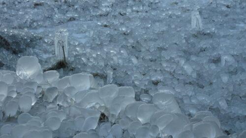 Formaciones heladas